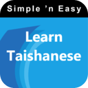 Learn Taishanese by WAGmob